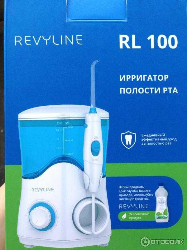 Revyline - уход за полостью рта стал проще