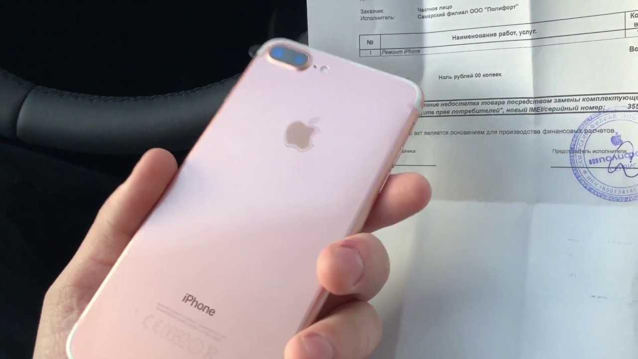 Мелкий, но неприятный развод с imei при продаже iphone