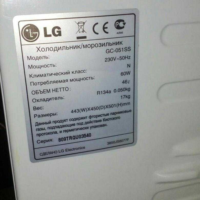 Климатический класс холодильника: что это значит и таблица