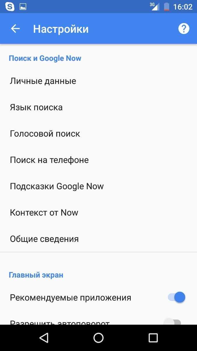 Приложение сервисы google play: что это такое и почему потребляют столько памяти?