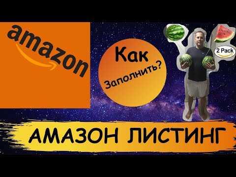 Google против amazon. два интернет-гиганта решили воевать / блог компании pochtoy.com / хабр