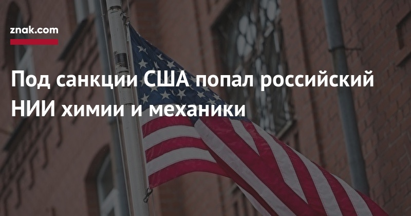 Сша неожиданно ударили по самым технологичным отраслям россии