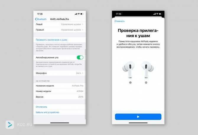 Как я решил проблему с подключением и треском airpods | appleinsider.ru