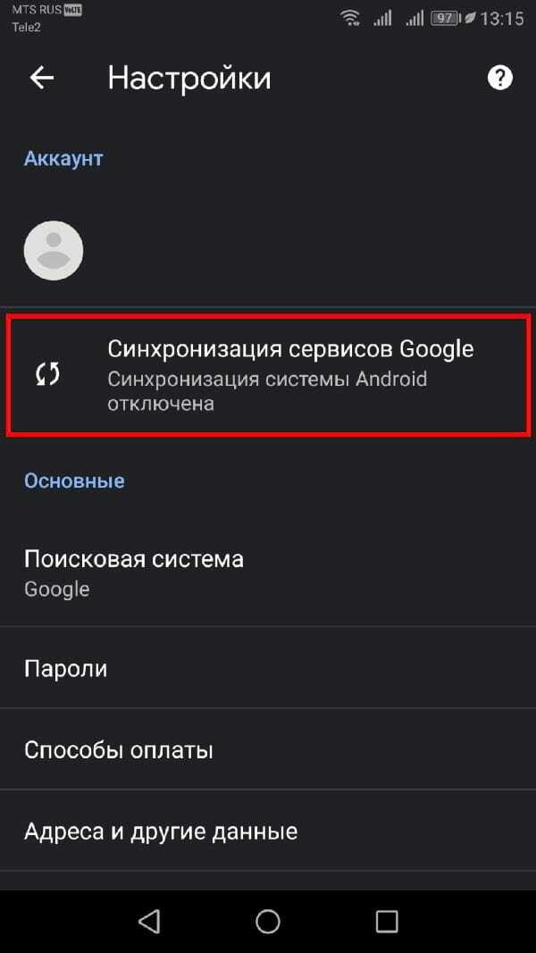 Какие приложения на андроид можно безболезненно удалить и какой программой