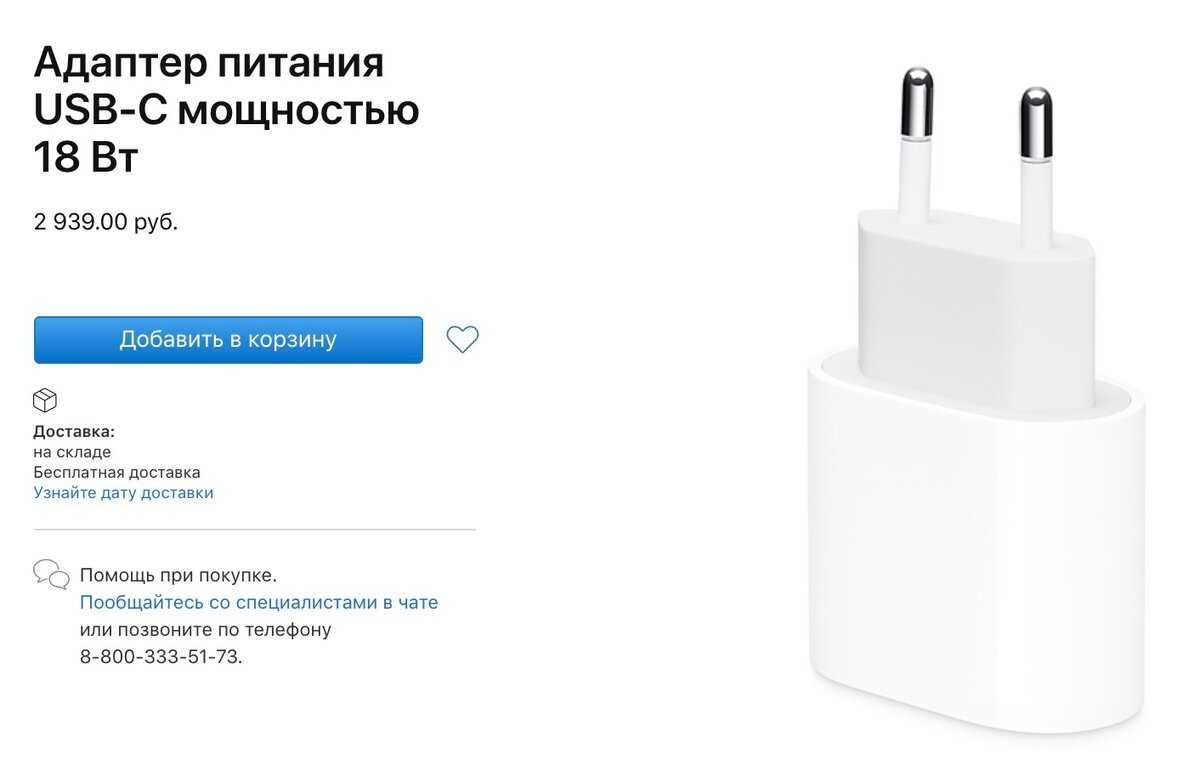 12 первых впечатлений от iphone 12: компромиссов больше нет?