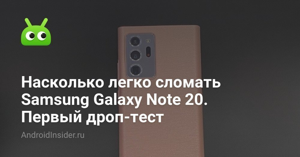 В сети появились первые официальные фотографии galaxy z fold 2 5g