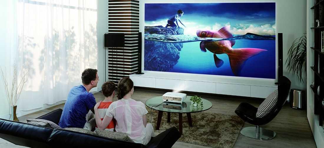 Как подобрать проектор для домашнего кинотеатра