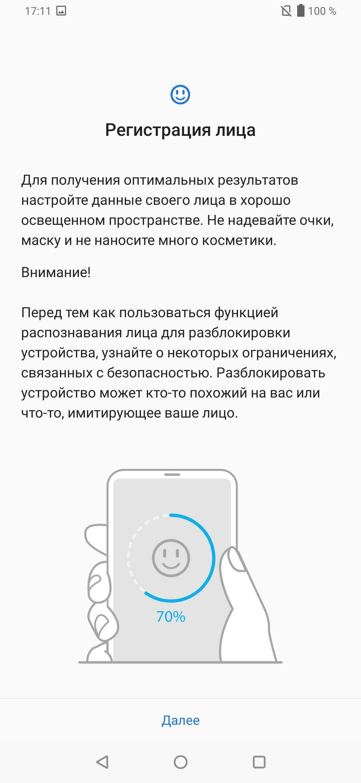 Asus  показала необычный zenfone 6 — wylsacom