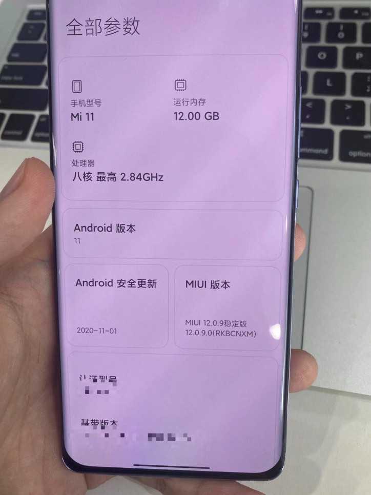 Не так давно компания ZTE анонсировала презентацию смартфона Axon 20 5G Это первый в мире продукт с подэкранном селфи-камерой Во всяком случае до выхода нового