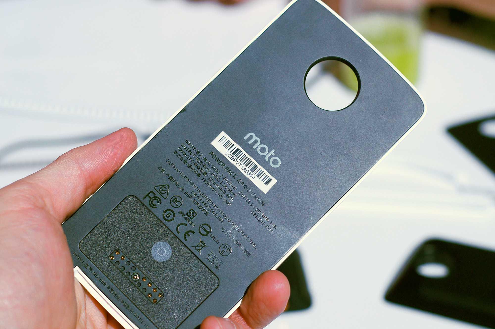 Обзор motorola one fusion plus - цена, купить, дата выхода, характеристики, фото - новинки электроники