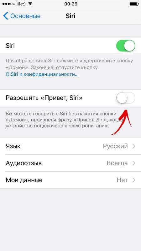 Apple снова начала слушать ваши разговоры с siri. как отключить | appleinsider.ru