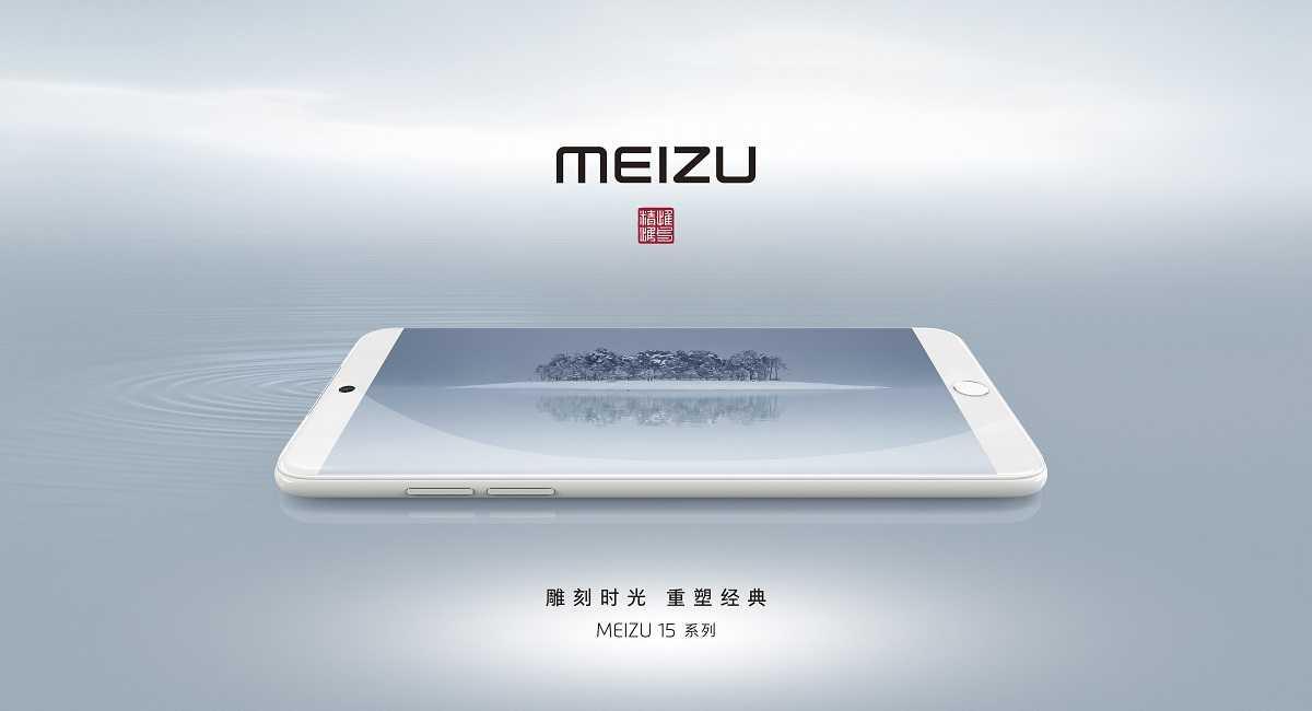 9 лучших смартфонов meizu - рейтинг 2020