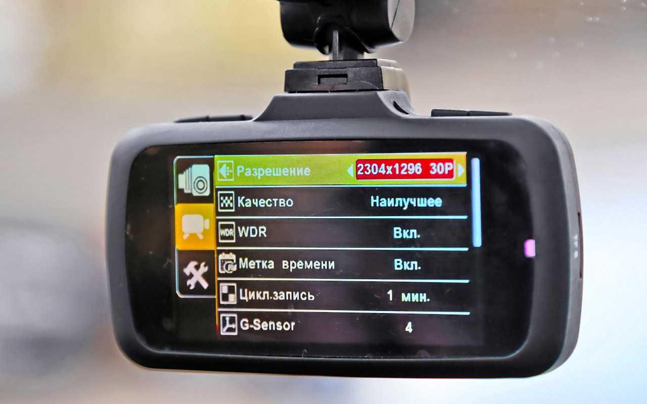Руководство по выбору видеорегистратора: особенности, рейтинг, обзоры   блог автолюбителя