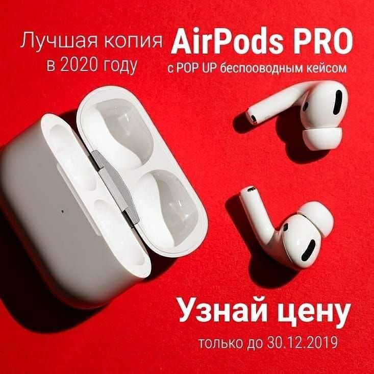 Сравнение airpods 2 и airpods pro: чем отличаются и что лучше выбрать