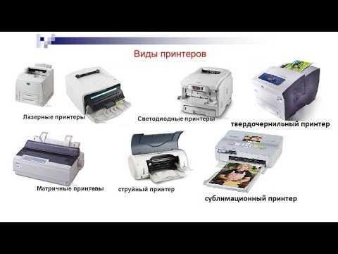 Грамотный выбор принтера