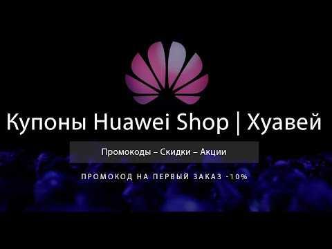 Как huawei вдруг стали самыми выгодными смартфонами на android