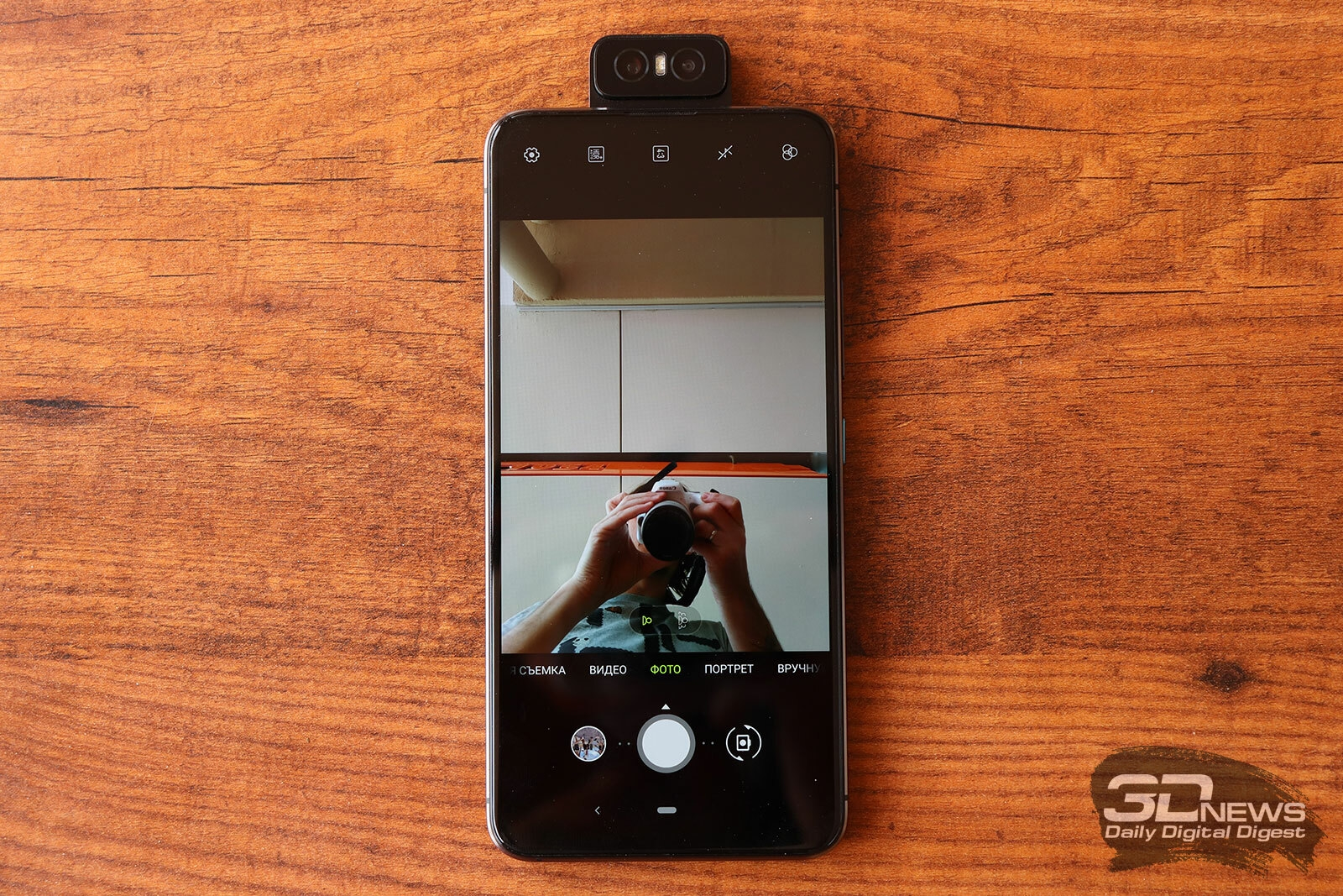 Asus zenfone 6 – купить, цена, характеристики, отзывы, обзор на асус зенфон 6 | sintetiki.net