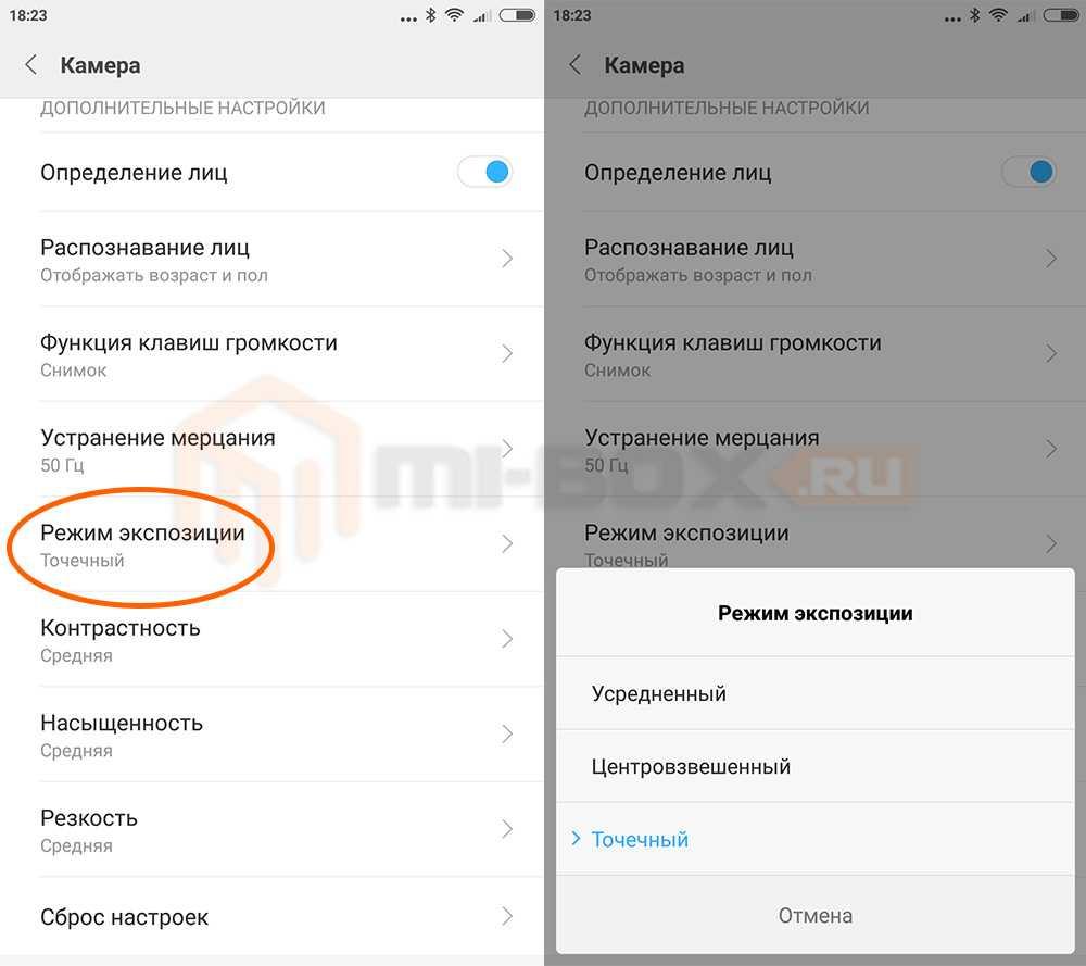 Как настроить камеру xiaomi | mihelp.ru - помощник пользователей xiaomi