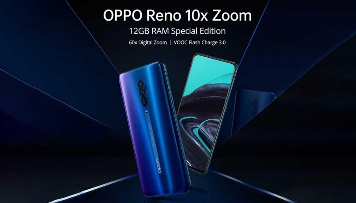 В апреле текущего года компания OPPO анонсировала флагманский смартфон Reno 10x Zoom После коллаборации с футбольным клубом Испании «Барселона» было принято решение