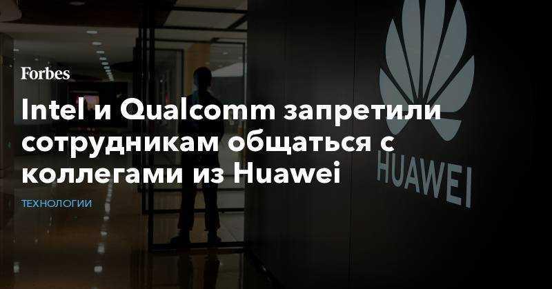 Google хочет вернуть свои сервисы в смартфоны huawei - androidinsider.ru
