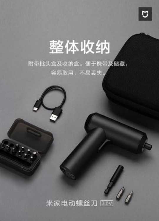 Реальный тест видеоглазка mi smart video doorbell with monitor от тестировщика из китая с дополнениями от участника сообщества sprut.ai