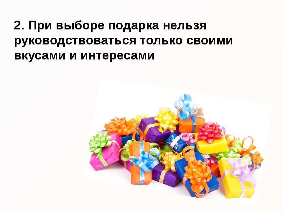 Что подарить мужчине начальнику на день рождения?