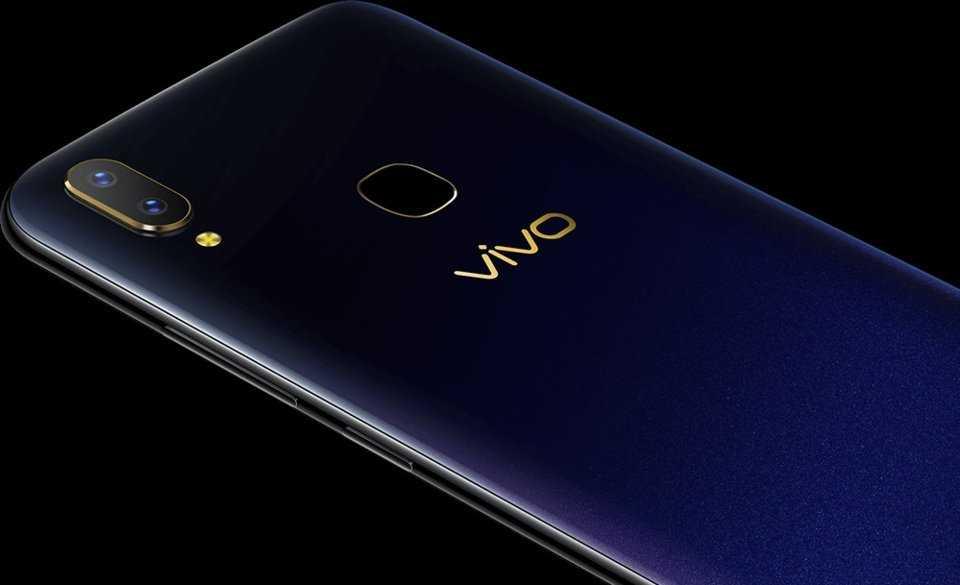 Описание основных достоинств и недостатков смартфона vivo z5