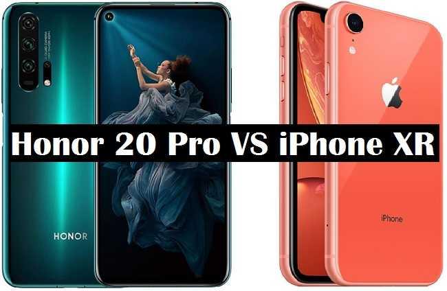 Honor 20 и 20 pro - цена, характеристики и все, что нужно знать о них