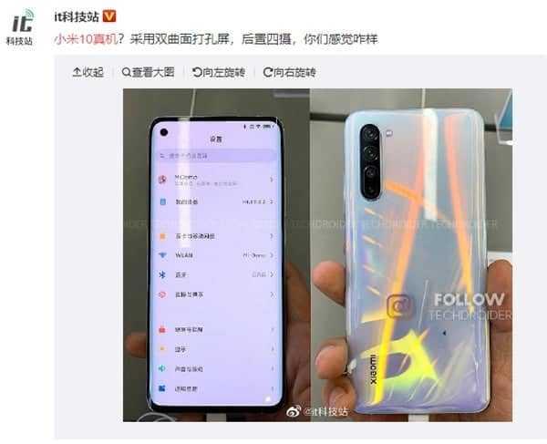 Xiaomi mi 10 5g: обзор смартфона