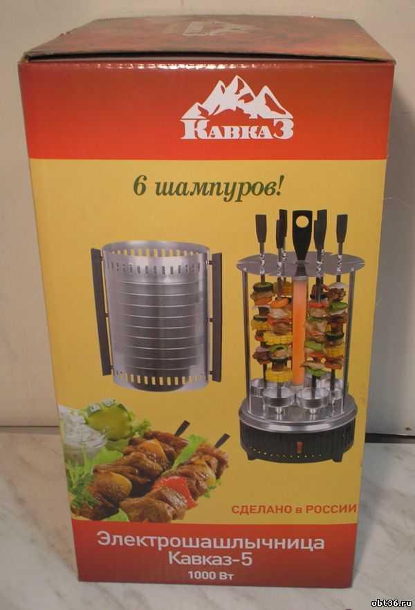 Топ-5 электрошашлычниц для дома