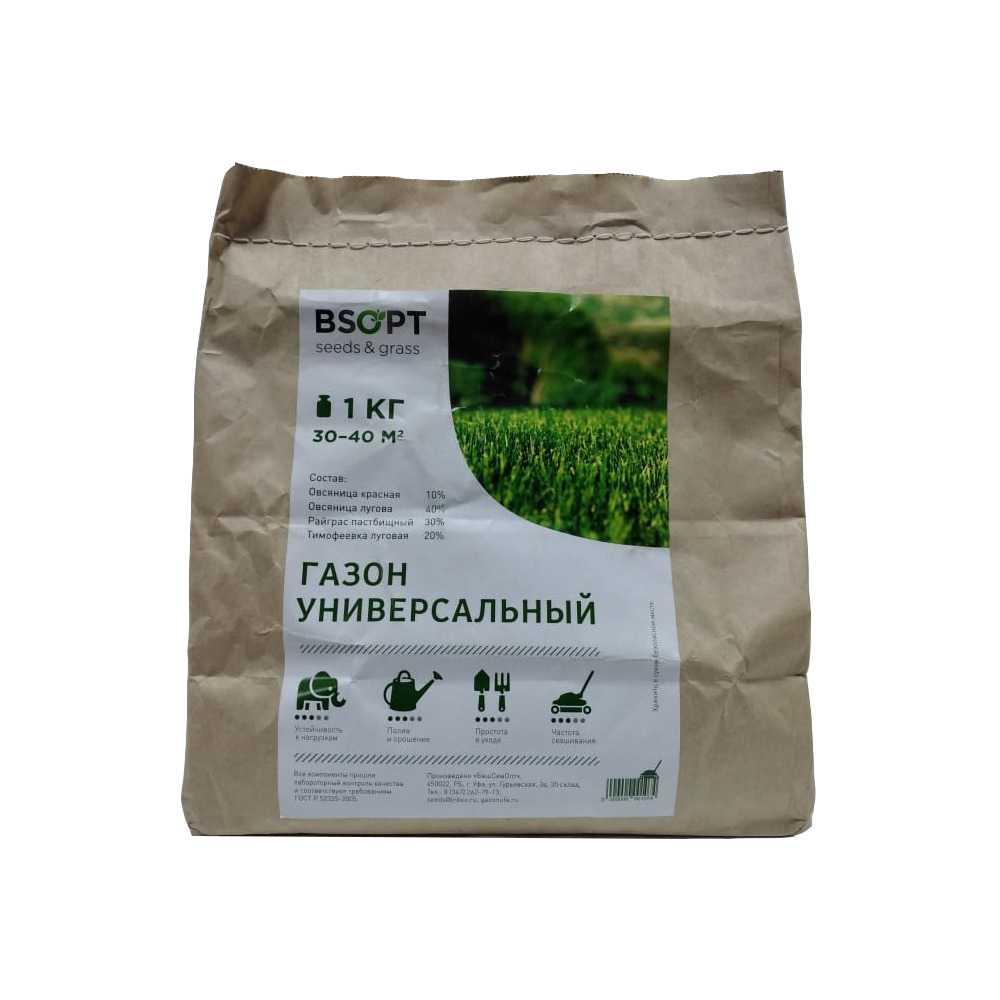 Трава для газона: особенности, критерии выбора и расчет количества семян, монокультуры, виды травосмесей, популярные растения