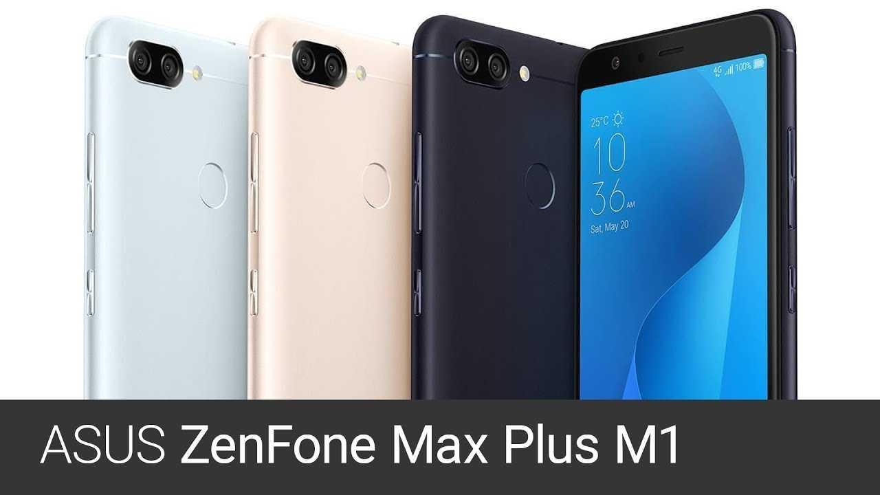 Asus объявляет о запуске новой серии смартфонов zenfone max и представляет zenfone max plus (m1)