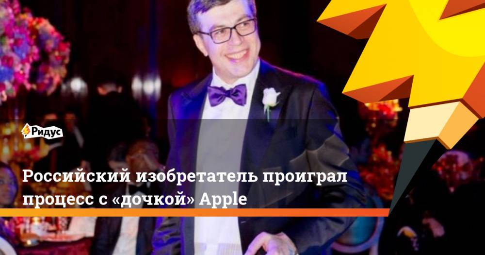 Apple выпустила небывалое количество новых iphone и «украла» у «яндекса» идею миниатюрной колонки. цена, видео - cnews