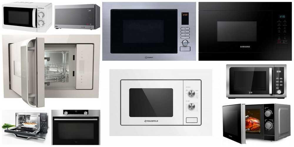 Какую микроволновую печь выбрать: рейтинг лучших моделей в 2020 году