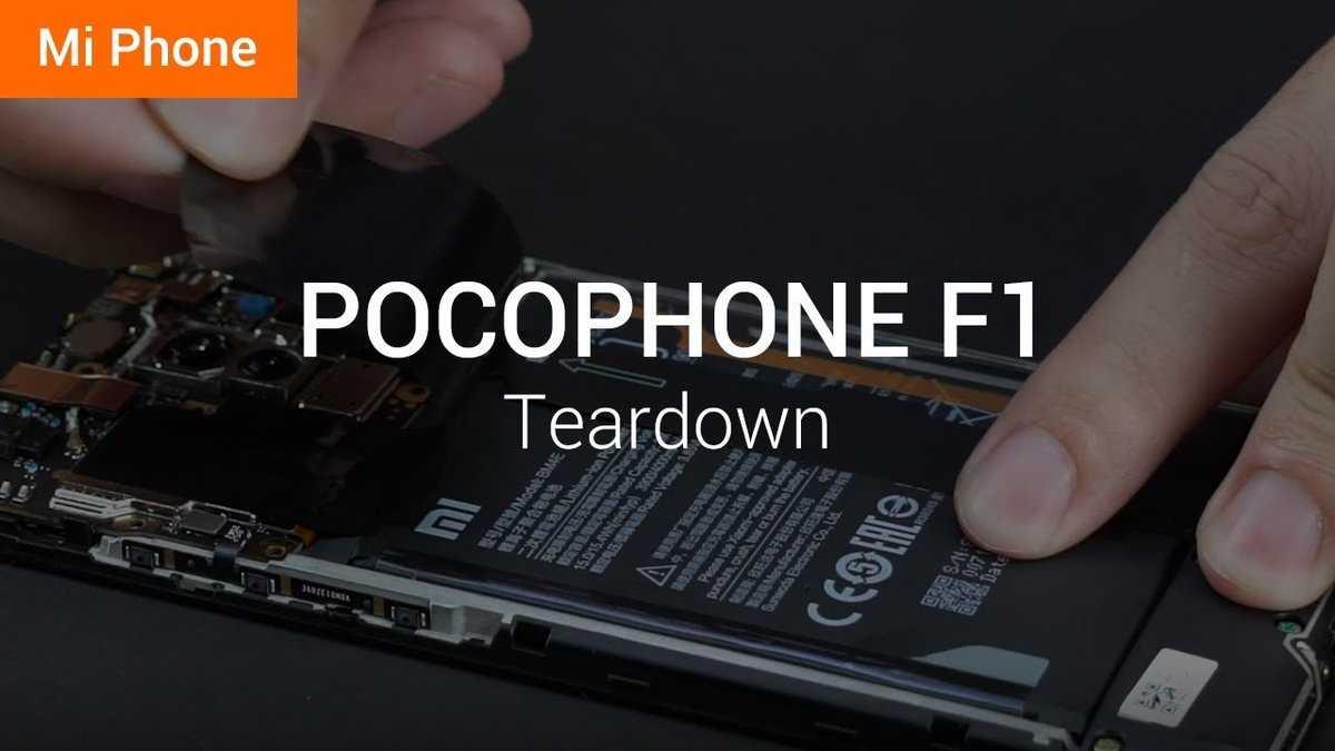 Разбираемся, что такое pocophone — новый бренд xiaomi — wylsacom