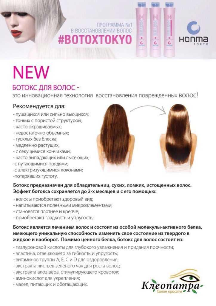 Как правильно выбрать утюжок для волос: виды утюжков, какой лучше выбрать, рейтинг лучших, как пользоваться, видео, фото