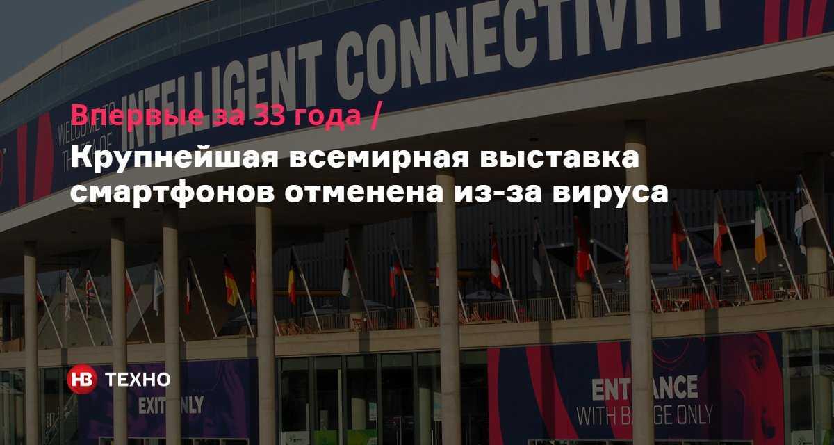 5g в кармане. итоги главной выставки гаджетов mwc - korrespondent.net