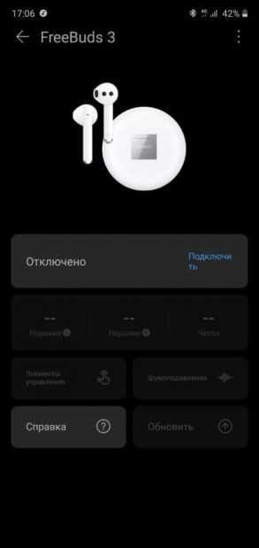Обзор huawei freebuds 3i: лучшие tws для android? — wylsacom