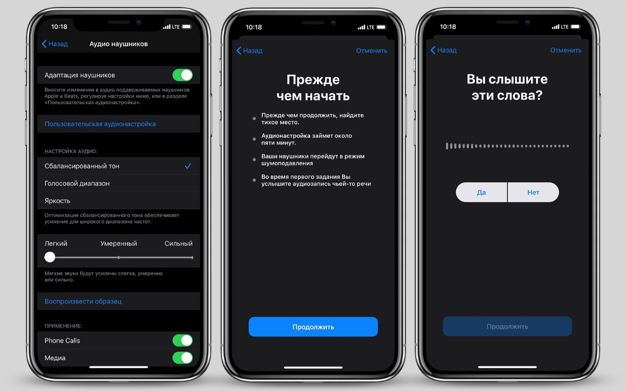 Apple выпустила ios 12 beta 1 для разработчиков. как установить? | it-need.com apple выпустила ios 12 beta 1 для разработчиков. как установить? | it-need.com