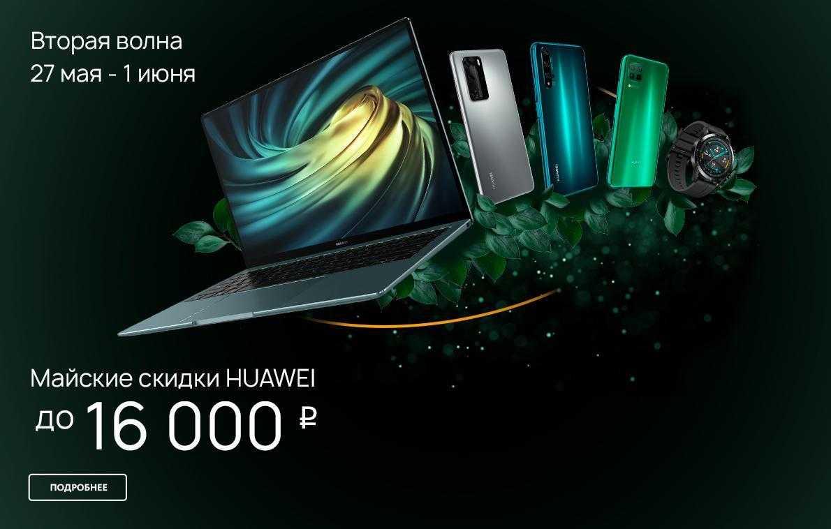 Спустя несколько месяцев после презентации S20 Ultra компания Samsung готова к презентации своего нового смартфона Речь идет о флагмане Galaxy Note 20 который может