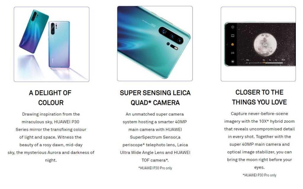 Huawei p30 и p30 pro: самое интересное с презентации в париже | информатор tech
