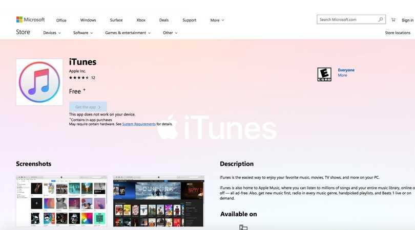 Apple закрывает itunes