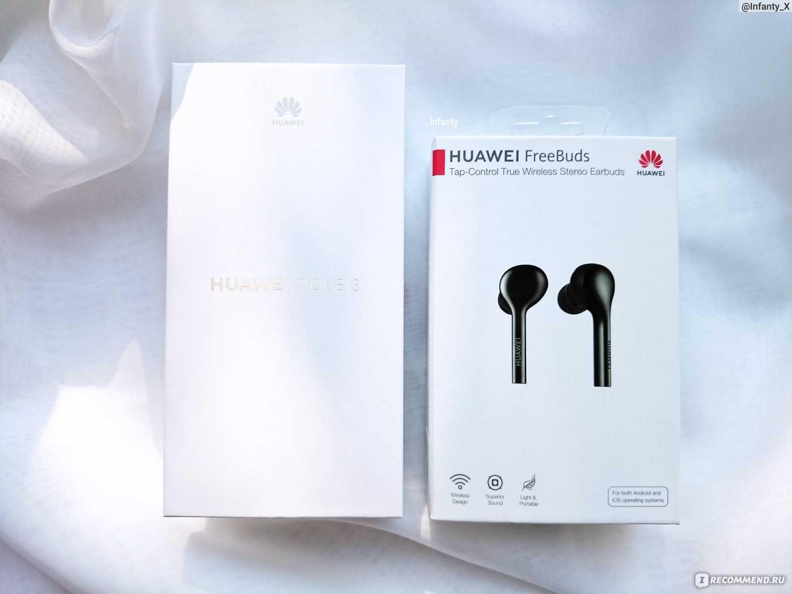 Обзор huawei freebuds 3. шумоподавление в форм-факторе airpods - rozetked.me