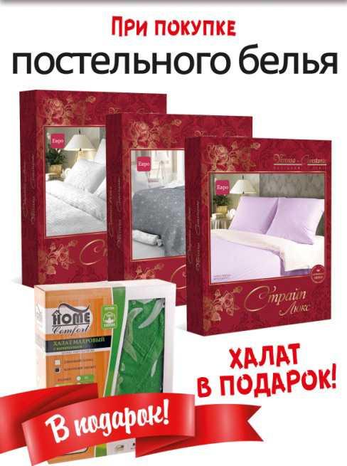 Как выбрать постельное белье: материалы, плетение, плотность, бренды, условия использования