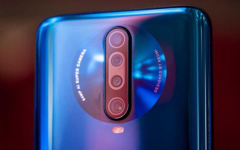 Уже 24 марта должна состояться презентация премиальной версии топового китайского смартфона под названием Redmi K30 Pro Кроме того компания планирует анонсировать