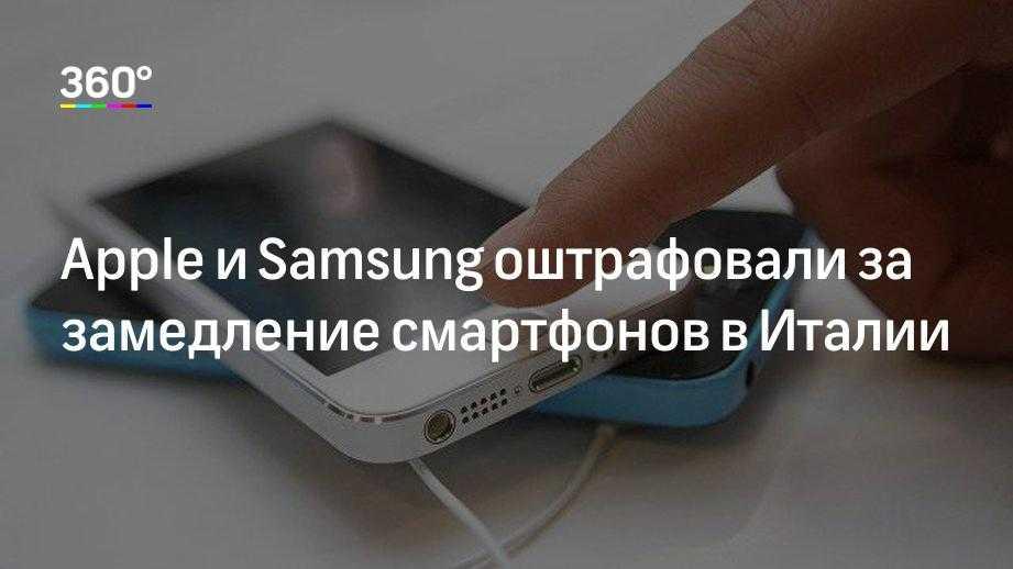 Apple придумал технологию, которая превращает украденный iphone в «кирпич»