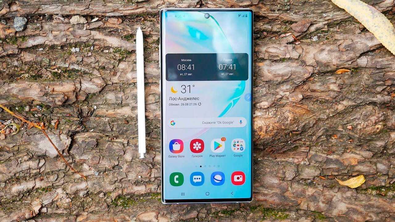 Samsung galaxy note10 и galaxy note10+: главные фишки — wylsacom