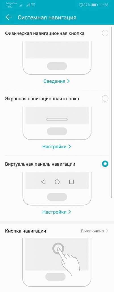 Как убрать кнопки навигации на телефоне хонор и хуавей видео