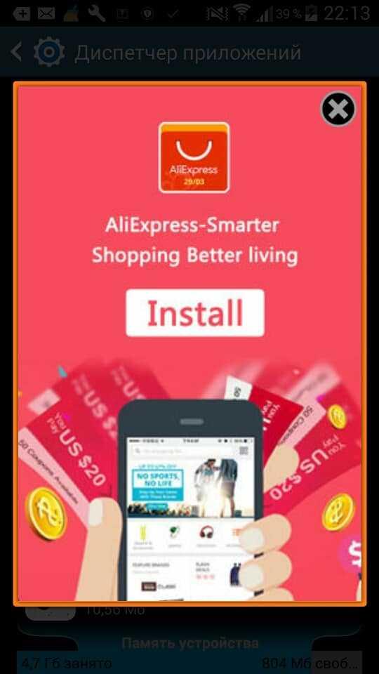 Как удалить рекламный вирус с телефона андроид. убираем всплывающую рекламу dailysummary