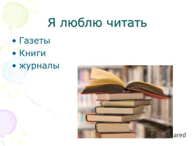 Любите читать? как сделать ваше хобби источником дохода. сколько стоит озвучить книгу